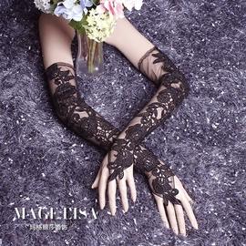 玛格丽莎网纱薄款玫瑰蕾丝花朵长款新娘手套婚纱手套礼服手套多色
