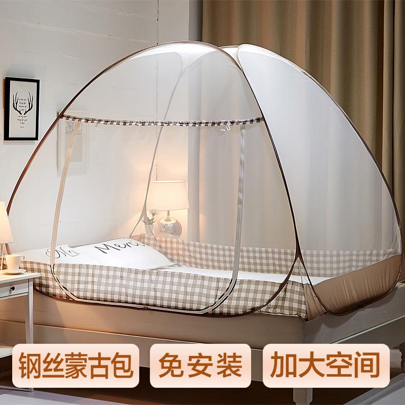 蚊帐加厚2018新款蚊帐无架免装空调1米8蚊帐家用1.5m文帐子单人床