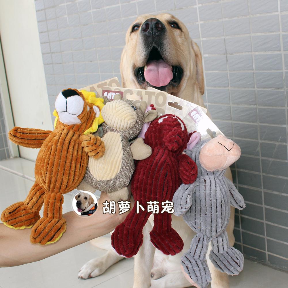 Детские игрушки / Товары для активного отдыха Артикул 554583522592