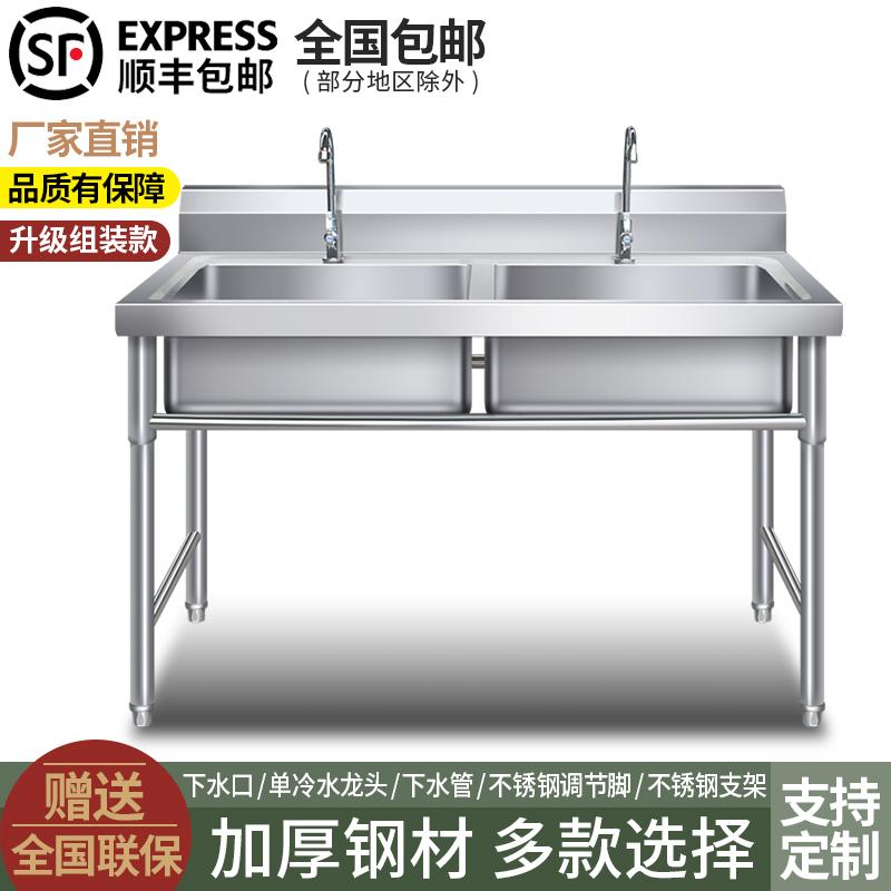 包邮商用不锈钢水槽单双三槽水池洗菜盆洗碗池消毒池食堂厨房家用