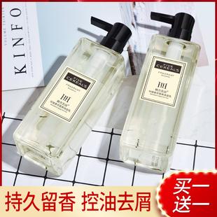 韩方五谷持久留香洗发水护发素沐浴露套装控油去屑止痒香味男女士图片
