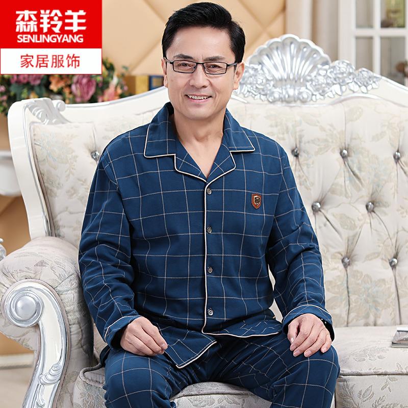 中老年人爸爸睡衣男春秋季纯棉长袖中年男式加大码开衫家居服套装