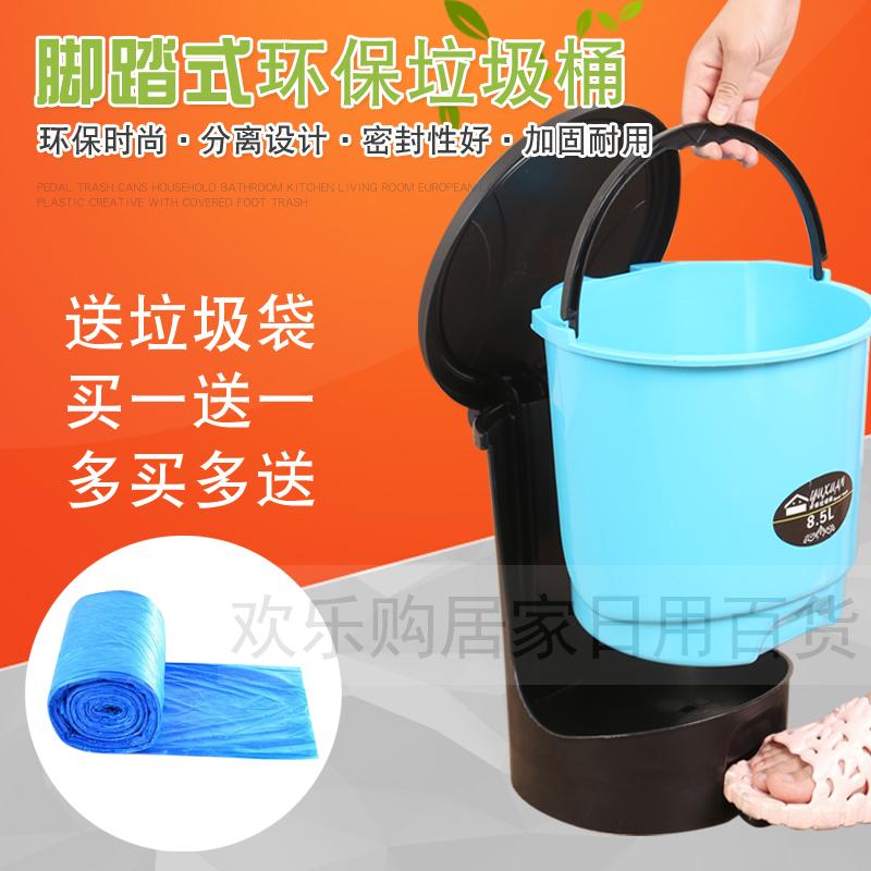家用帶蓋腳踏式垃圾桶衛生間廚房客廳歐式大號有蓋腳踩垃圾筒創意