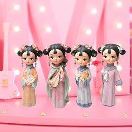 中国风格格娃娃摆件宫廷手办人偶复古玩偶摆设中国特色礼品送老外