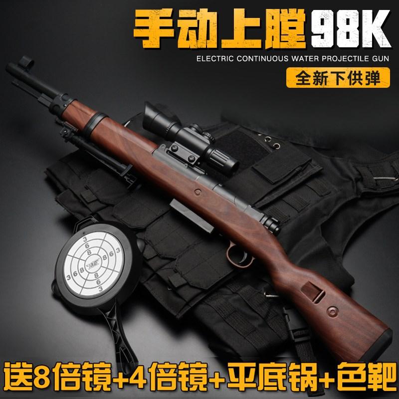玩具低价清仓包邮awm水弹绝地求生98k狙击可发射 手动拉栓抢m24儿