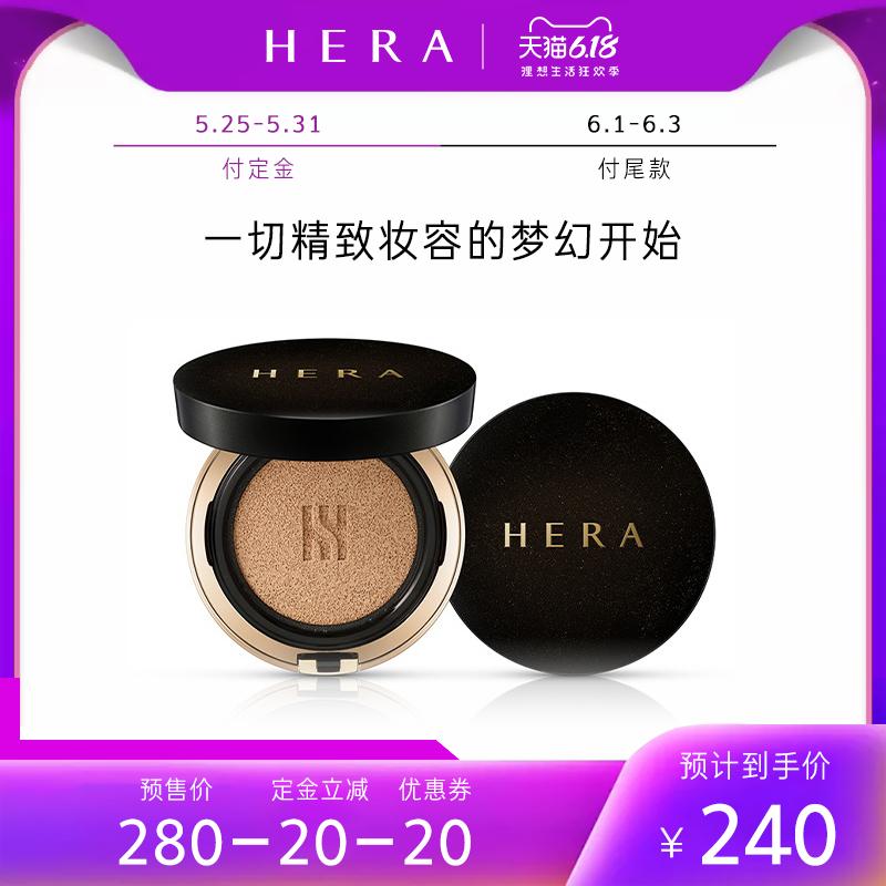 【618预售】HERA/赫妍黑气垫粉底液 带替换装 提亮持久遮瑕控油图片