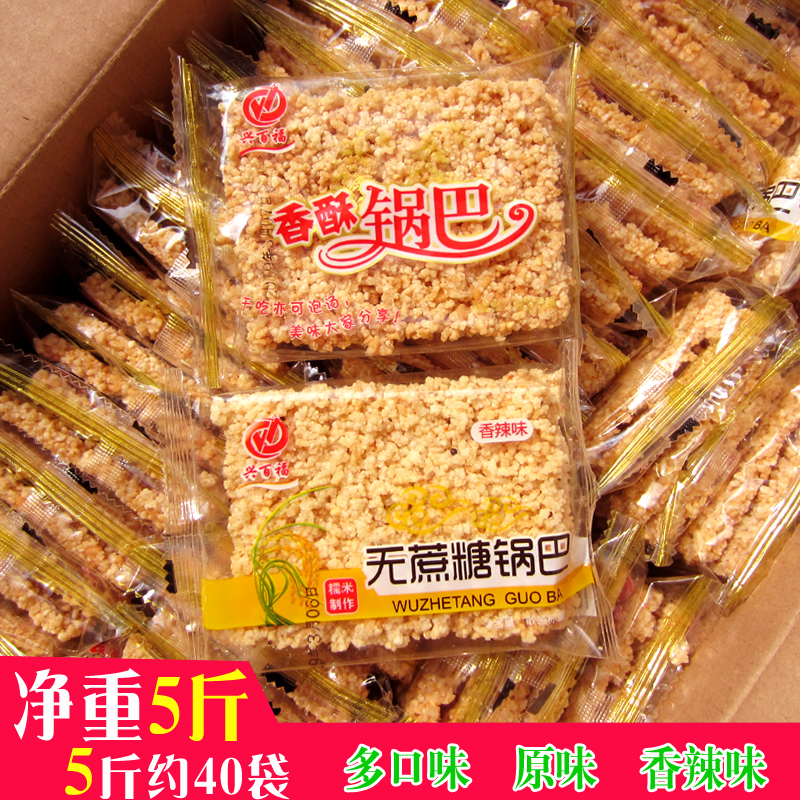 冲钻安徽特产糯米小米香酥锅巴原味麻辣搭配休闲办室小吃网红零食