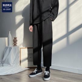 西装裤男2020夏季新款宽松直筒加肥大码韩版潮流休闲百搭九分裤r