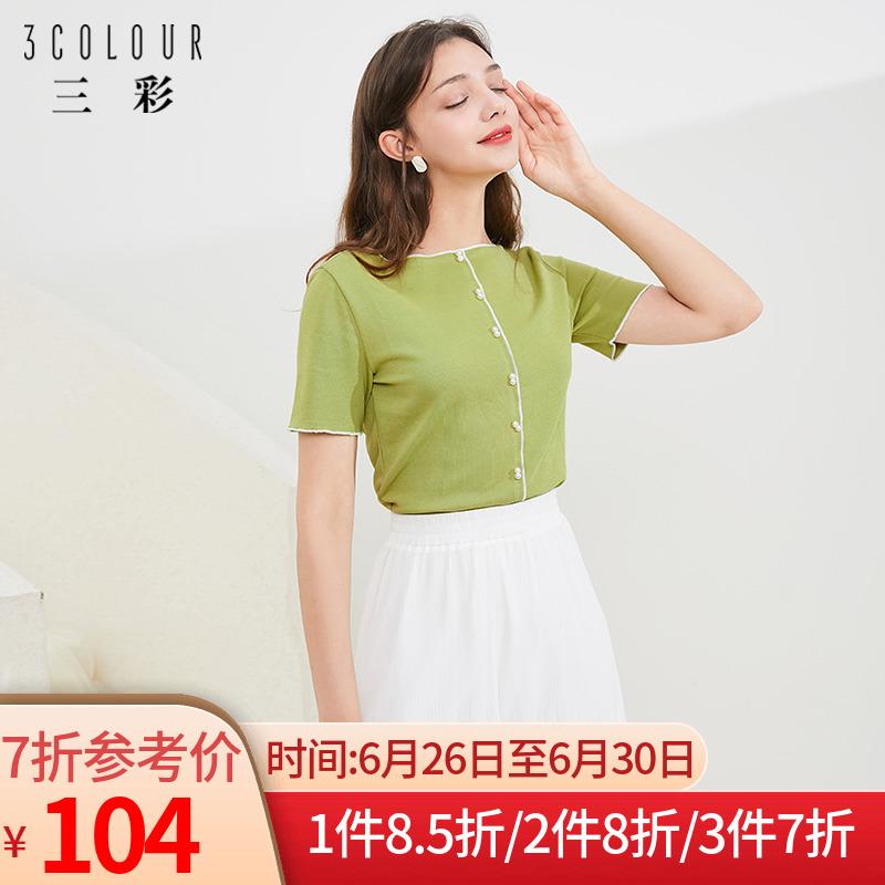 三彩2020夏季新款牛油果绿圆领短款直筒短袖针织衫毛衫上衣女