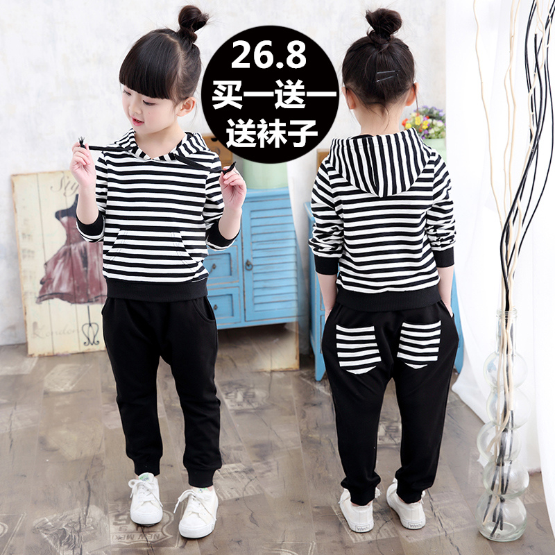 2017 new female Tong Chunqiu suit small children in child casual long-sleeved two-piece children's clothing girl autumn shipping