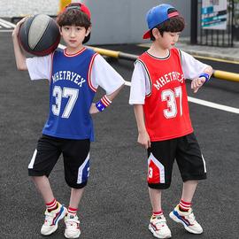 男童篮球服运动套装2020新款夏季短袖两件套速干儿童大童男孩球衣