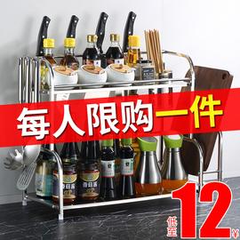 厨房置物架不锈钢厨具台面落地家用大全调味调料用品刀架收纳架子图片