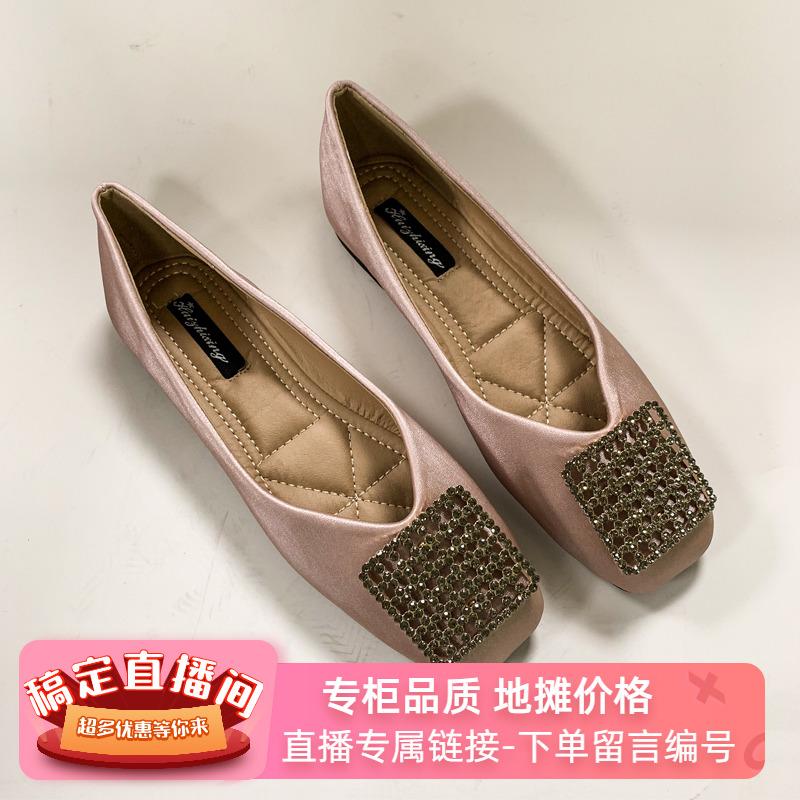 【宜家女鞋】新款单鞋女水钻平底尖头女鞋(拍下备注编码)