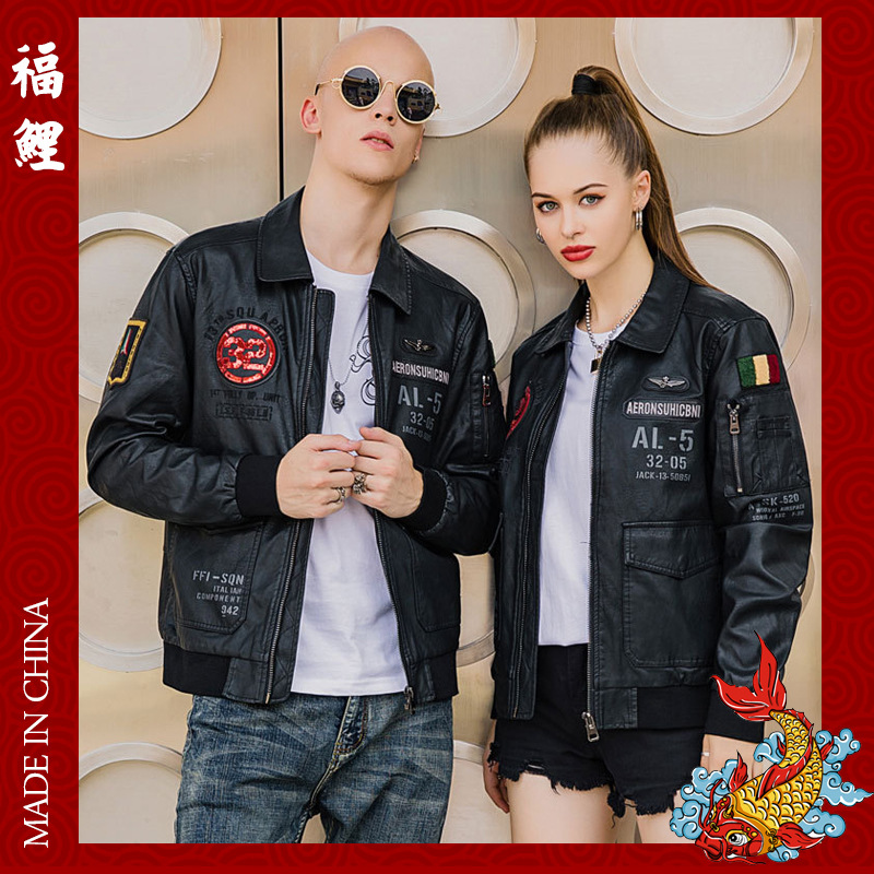 Chinese style, autumn and winter, thickened embroidery, lapel leather coat, fashion, youth Sequin trend, slim Motorcycle Jacket