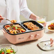 烤肉機 小熊多功能料理鍋網紅多用電烤鍋家用涮火鍋燒烤一體鍋韓式