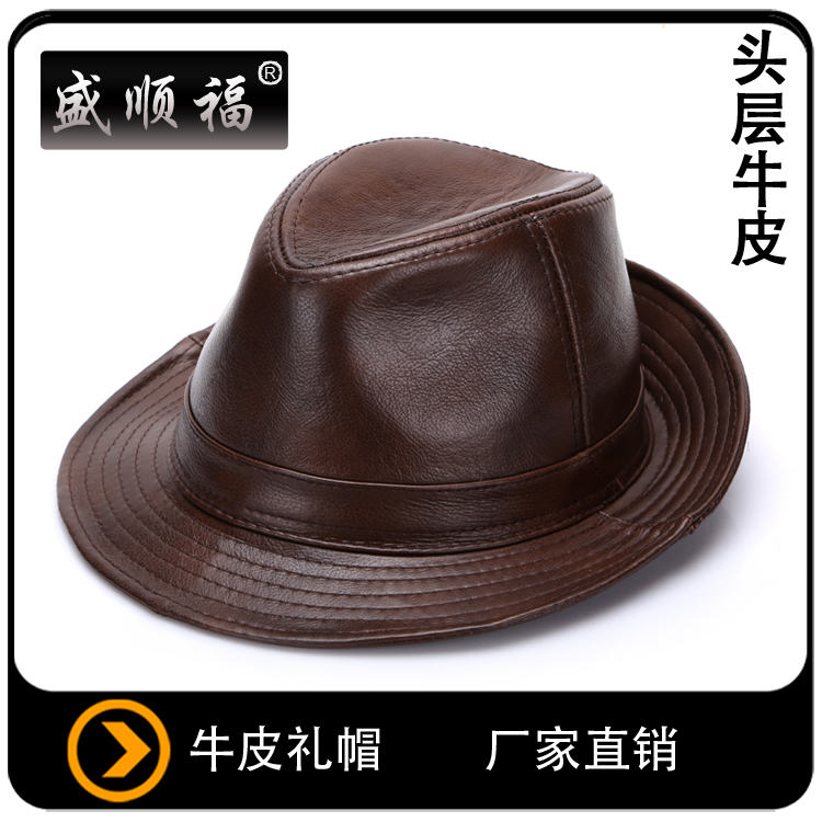 Haining Leather Hat, cowhide hat, middle-aged and old mens casual jazz hat, Shanghai beach gentleman hat in autumn and winter