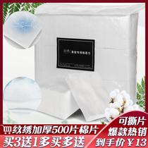 棉片化妆棉加厚不掉毛美容院专用棉签尖头脱脂棉棉棒纹绣用品工具