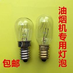 适用美的  方太  华帝各种抽油烟机灯泡E14老式27螺口LED照明灯泡