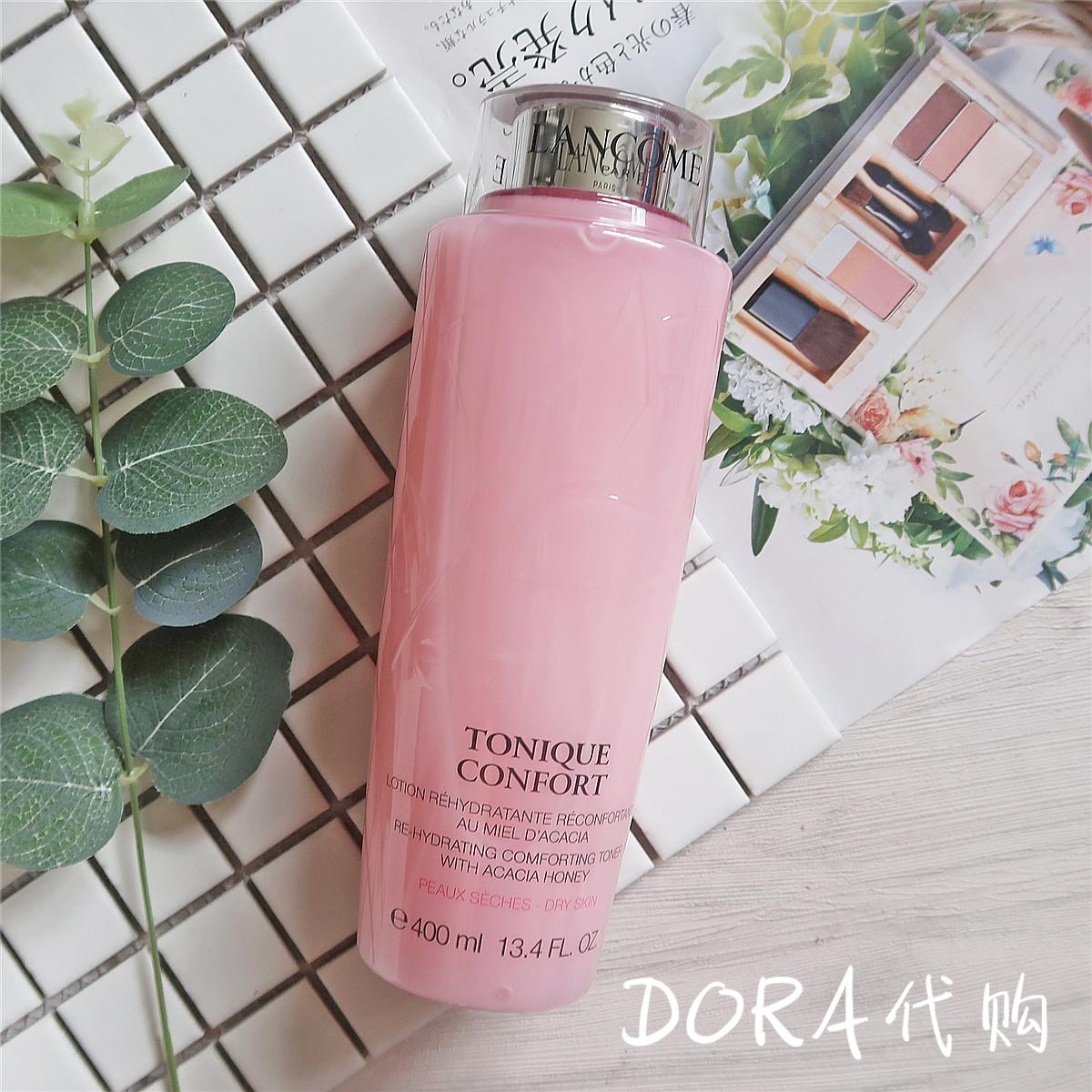 12月01日最新优惠【现货包邮】兰蔻lancome玫瑰化妆水