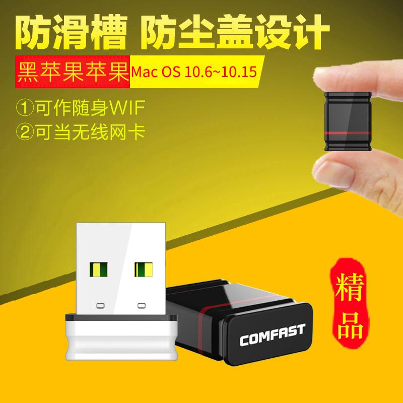 WiFi модули / Беспроводные сетевые платы Артикул 529735364003