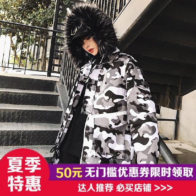 VIVI CLIFF 17FW 雪地迷彩雕大衣冬季加厚棉衣男女情�H座山雕外套
