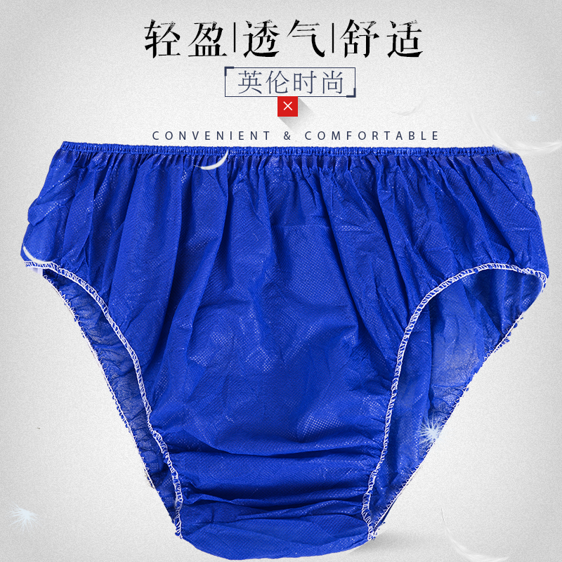 Elderly disposable underwear men and women travel blue non-woven fabric sweat steaming foot bath tourism Beauty Sauna wash free shorts