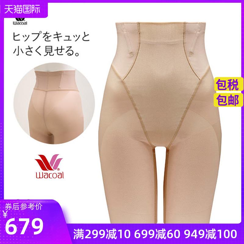 WACOAL日本华歌尔高腰收腹提臀塑身塑形五分安全裤 紧身裤grc689