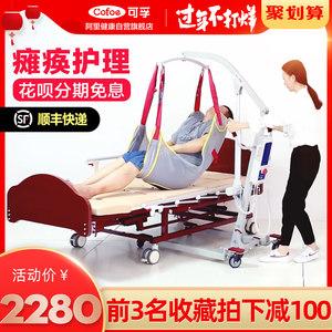 电动移位机瘫痪病人护理家用老人