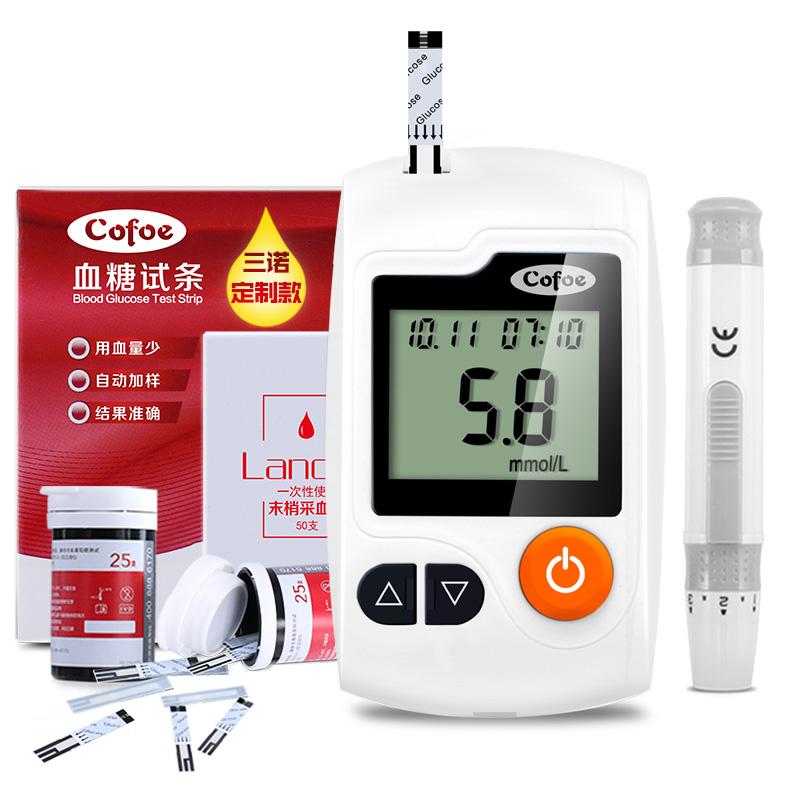 Уровень сахара в крови тест инструмент домой автоматический мера сахар моча болезнь из инструмент избежать 100 лист бумаги измерение мера сахар обнаружить