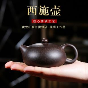 小号紫砂壶全纯手工原矿功夫茶具泡茶壶家用球孔小容量宜兴西施壶