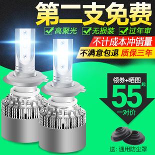汽车led大灯H1超亮远光灯前照灯泡H4远近光一体H7改装12V激光9005