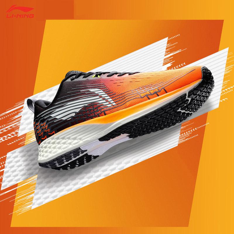 Lining/李宁跑步鞋男夏季新款赤兔4四代透气减震运动鞋ARBP037