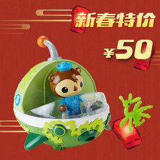 Игрушка Fisher/price Octonauts