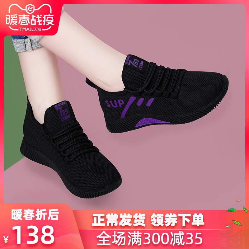 Black sneakers womens breathable spring soft soled light running shoes mesh shoes 2020 new casual shoes dad shoes
