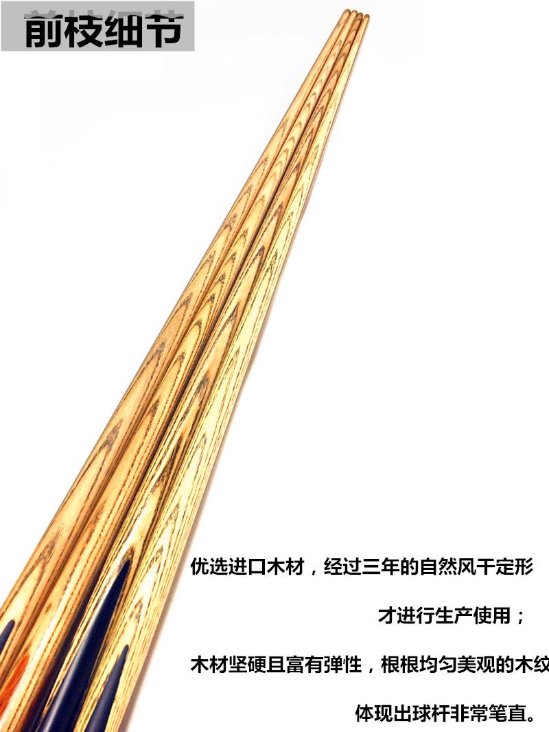 台球杆非标准短杆成人杆家用大头杆枫木杆九球杆桌球杆