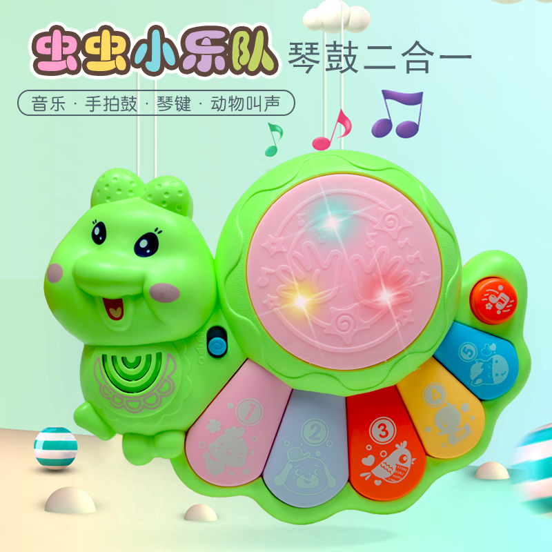 Baby beat drum childrens electric toys childrens light music childrens Day 61