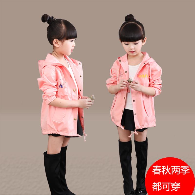 女童春装2018新款风衣韩版洋气外套中长款春季公主儿童女春秋开衫