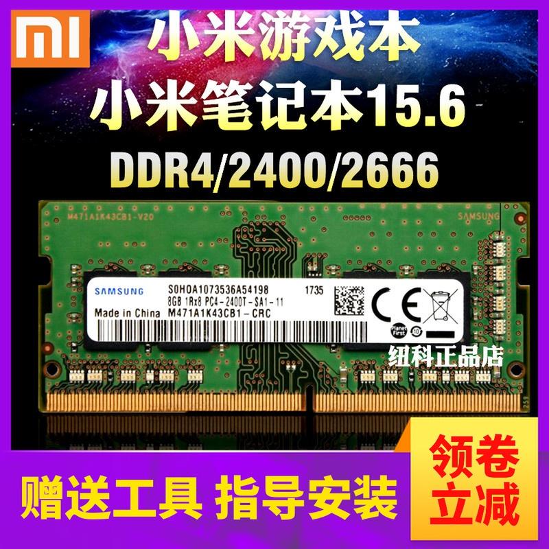 Оперативная память для ноутбуков Артикул 587866310055