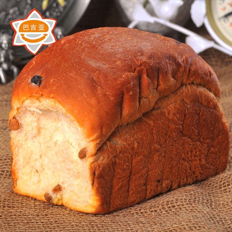 手工传统酸甜哈尔滨老面包早餐主食手撕原味三次发酵土司包邮500g限时秒杀