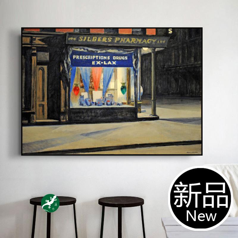 爱德华霍普Drug Store客厅酒吧咖啡店装饰画书房样板房工业墙壁画