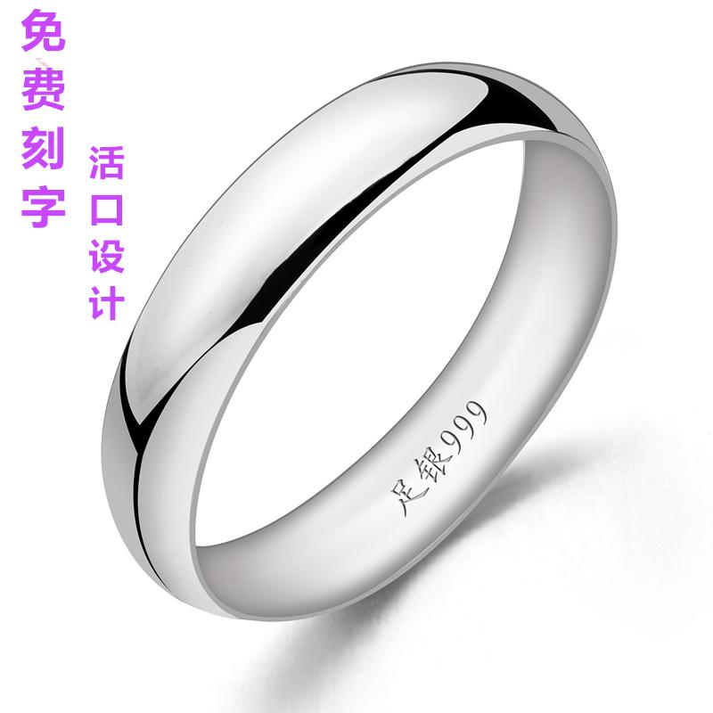 999純銀の指輪男女カップルは指輪に対して簡単な指輪をして、手で口を開けます。銀の指輪は無料で字を彫ります。
