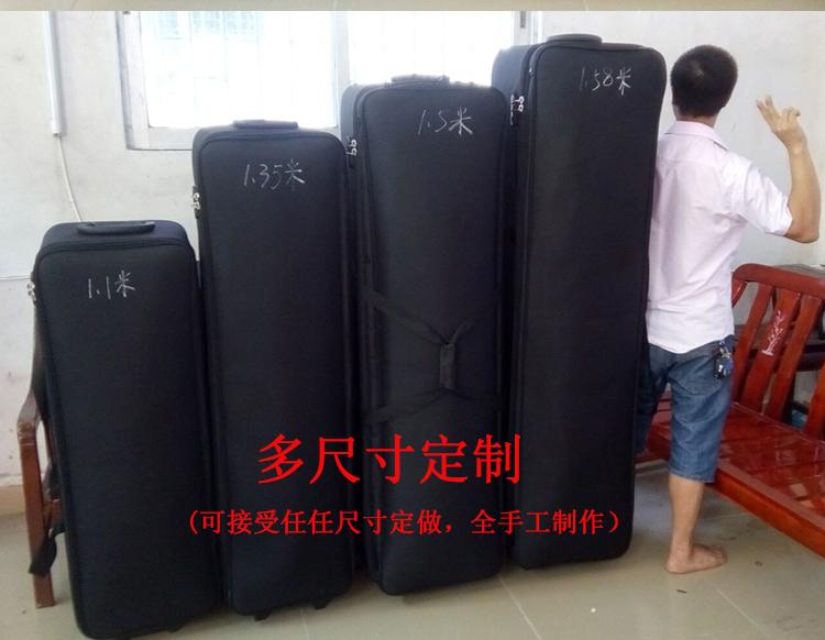 非充气实体娃娃收纳行李箱手提密码旅行拉杆箱长形托账箱大储物箱