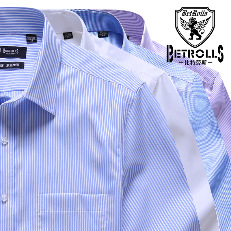 All-cotton ironing-free men's long-sleeved shirt dress of Beaux Pure Cotton Business Stripe shirt for Spring Occupational Workwear