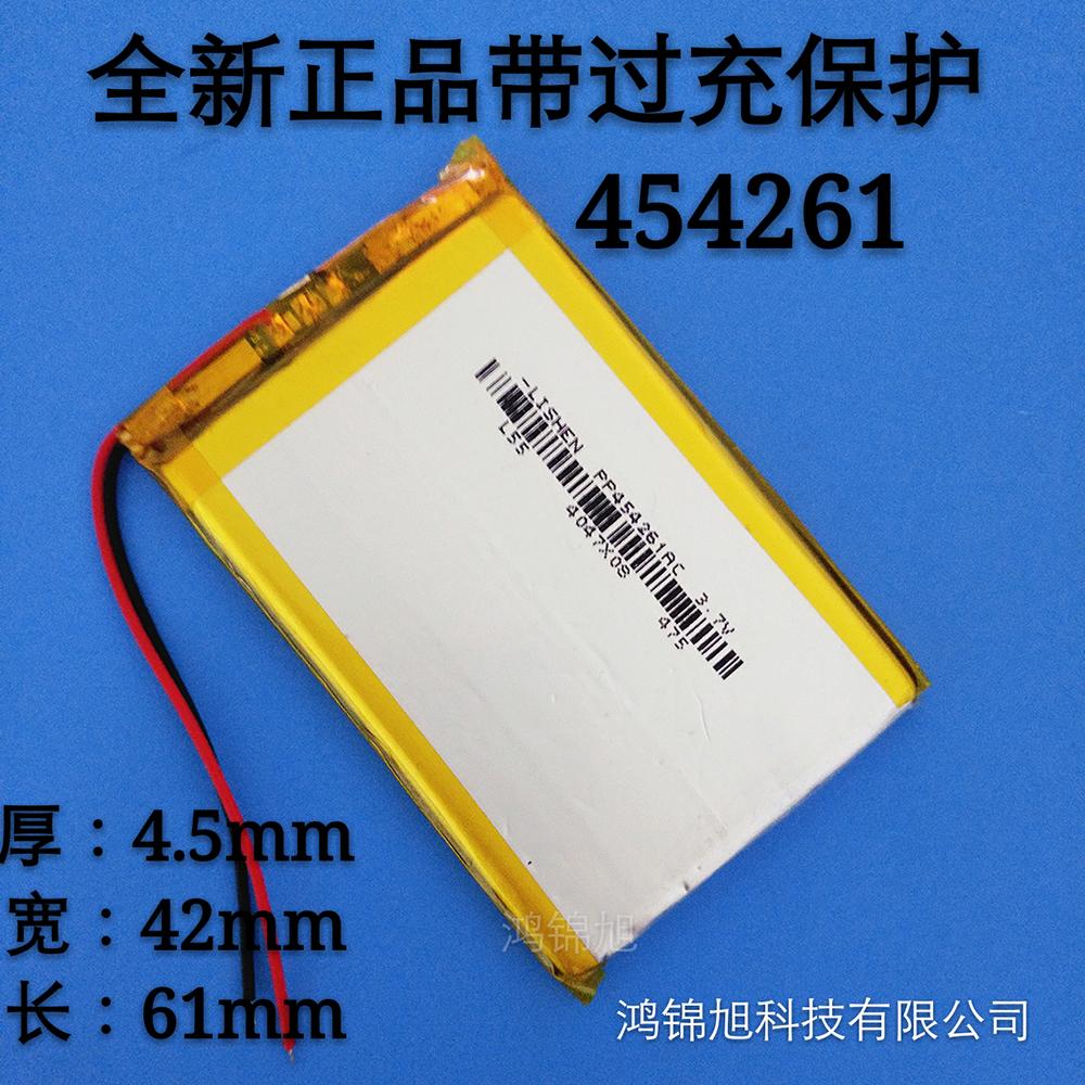 台电C430+ 430H 430T 430P 430VE 聚合物锂电池454261正品MP4 MP5