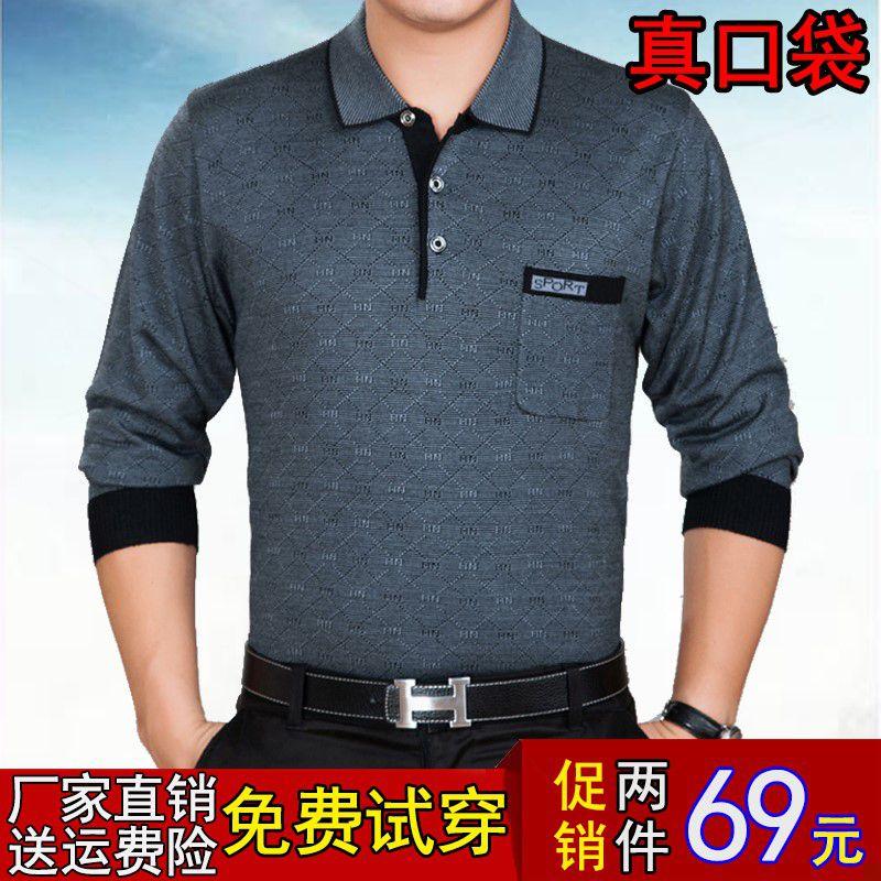 お父さんは底のシャツの男性の長袖の夏季の中年の男性のファッション的なビジネスのカジュアルな襟カバーのこの時のシャツの純綿の薄い金を打ちます。