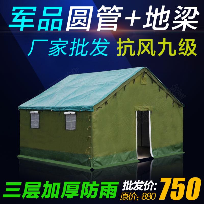 Строительство палатка анти дождь великий тип команда инжиниринг работа земля дикий иностранных холст сохранить бедствие на открытом воздухе люди использование хлопок палатка