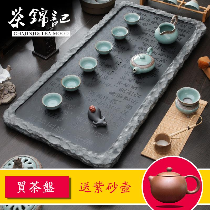 茶錦記原創大號烏 茶托整塊石頭茶盤功夫茶具套裝茶海 包郵