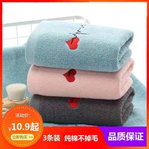 3条装 毛巾纯棉成人洗脸洗澡巾柔软不掉毛加厚吸水洗脸巾全棉家用