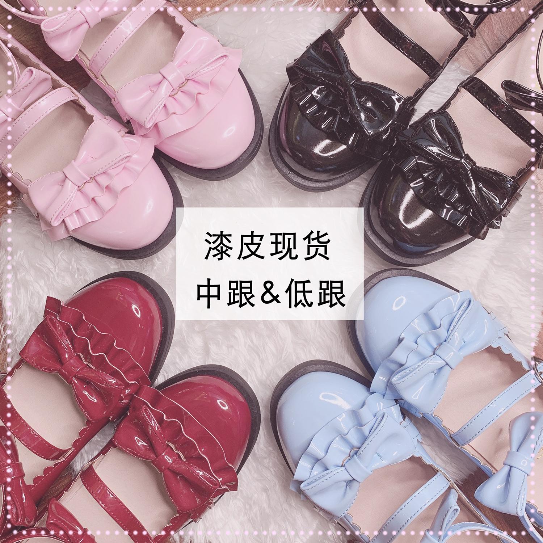 【漆皮可可饼现货】魔女之夜小皮鞋券后148.00元