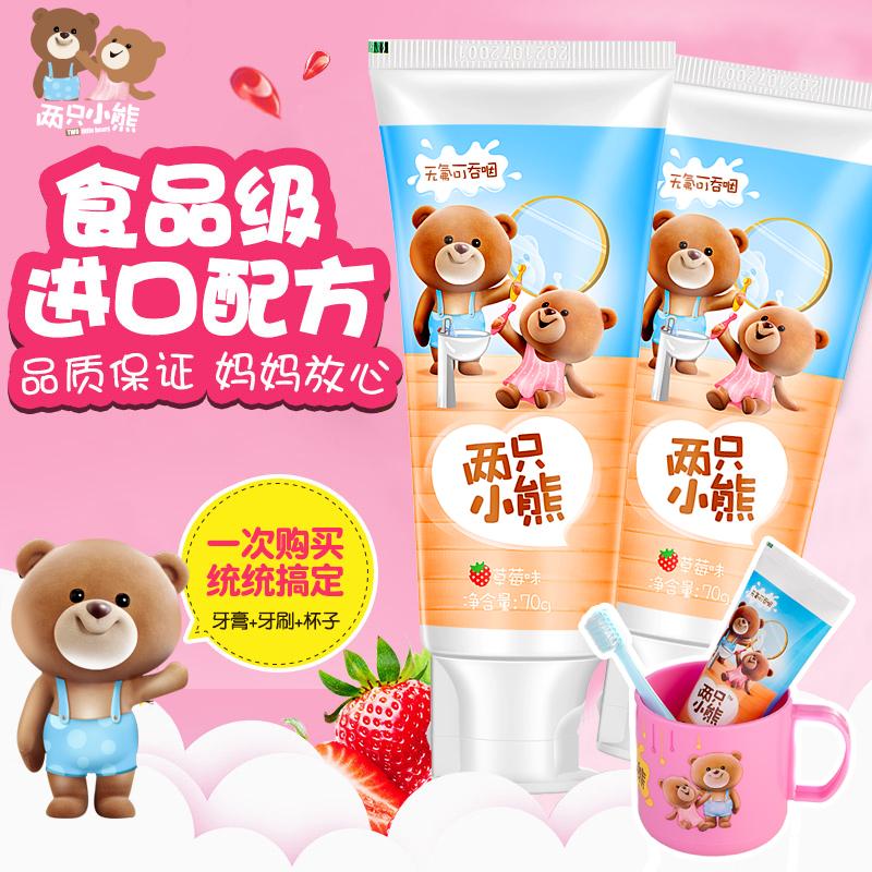 Зубная паста и щетки для детей Артикул 579371124578